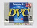Panasonic AY-DVMF80E 80 Minute Mini DV Camcorder Digital Video Cassette Tape