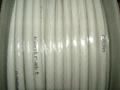 100m RG6 White Satellite, Aerial Digital Coax Cable