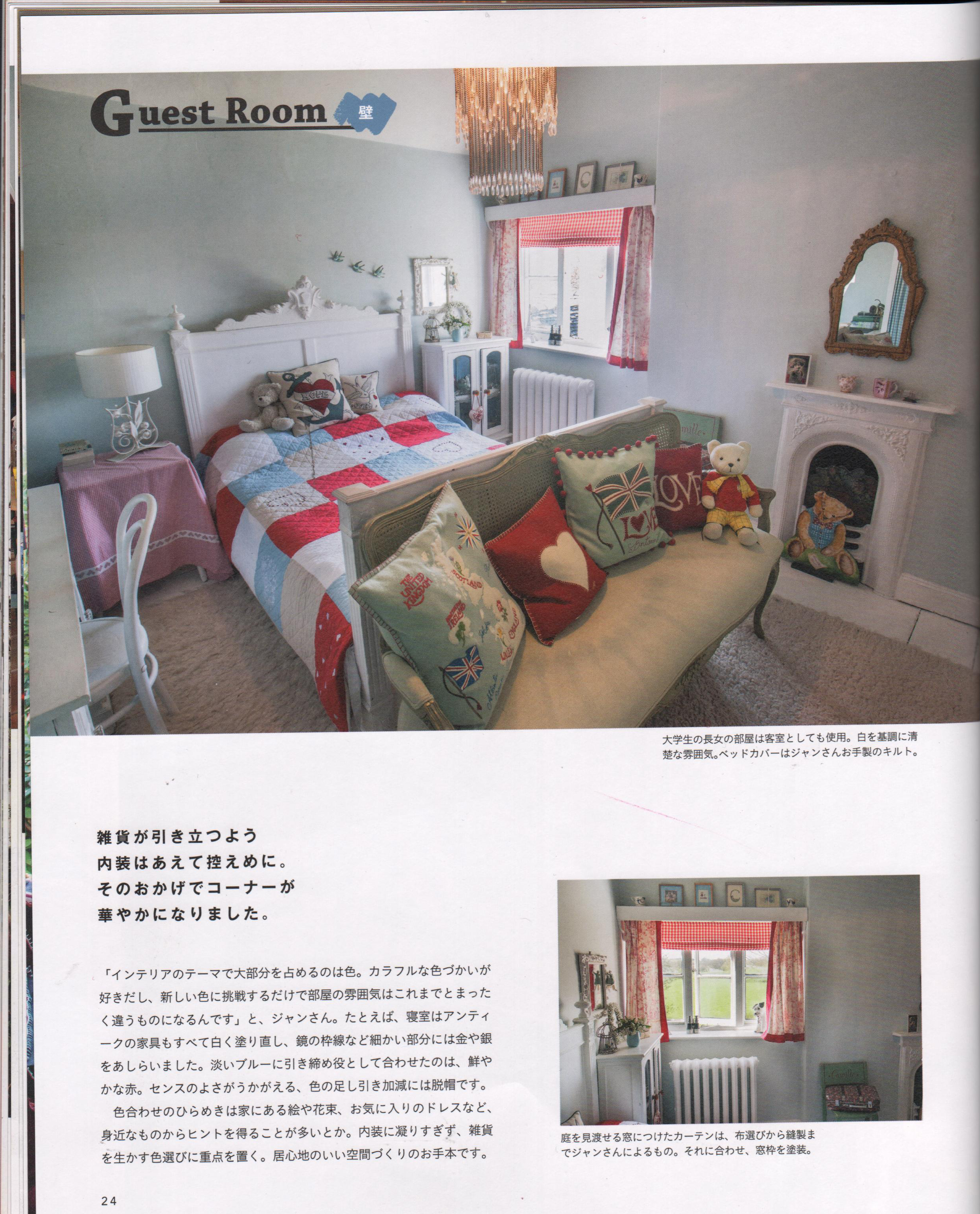 japanese-magazine-2015-5.jpg