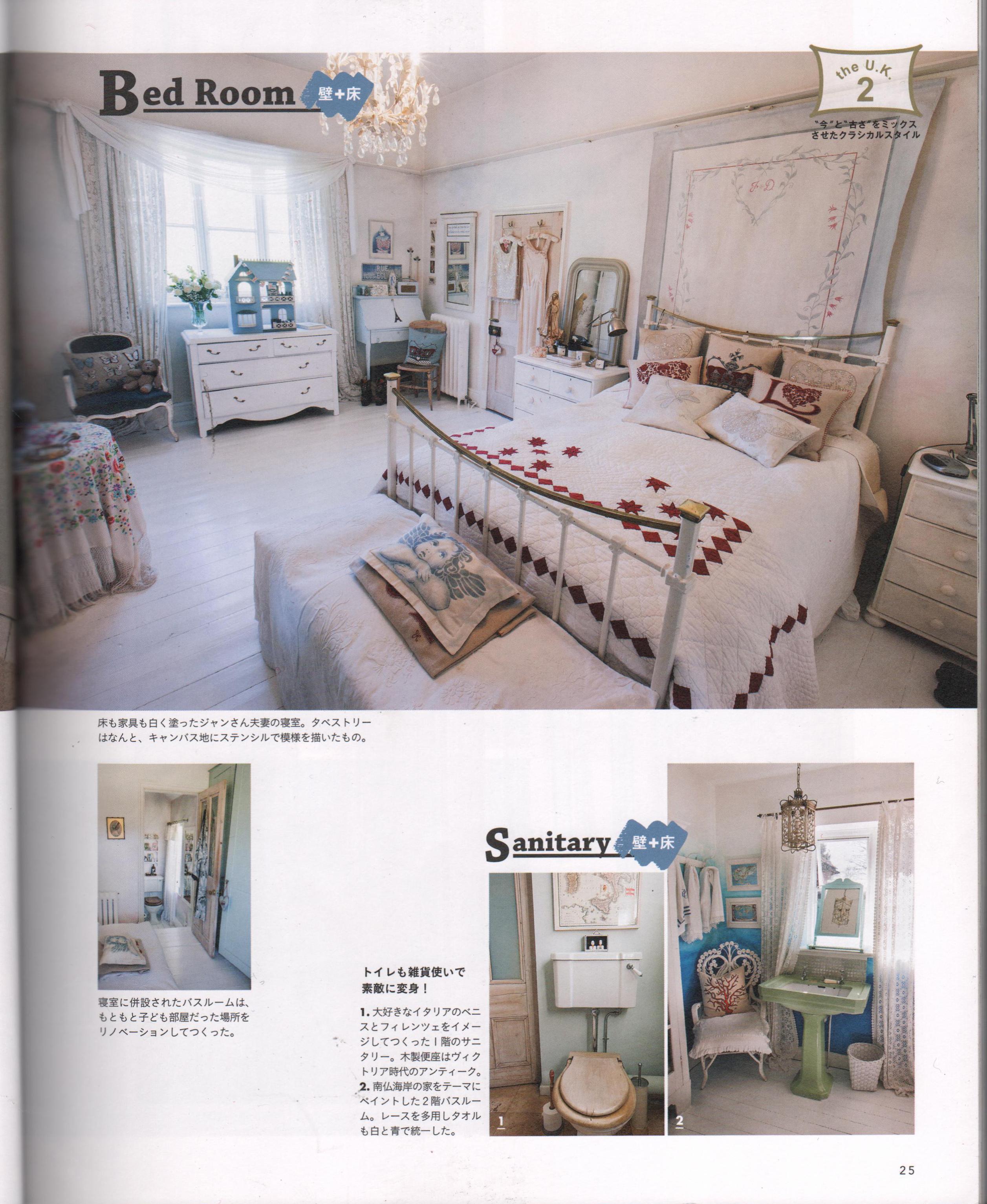 japanese-magazine-2015-6.jpg