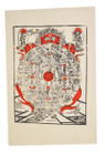 Wheel of Life Buddhist Poster