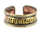 Brass Mantra Ring with Om Mani Padme Hum Mantra