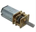 Micro Gearmotor - 1000 RPM (6-12V)
