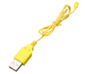 RC Quadcopter Spare Parts USB Charging Cable