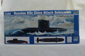 1:144 Scale Russian/Soviet Kilo Class Kit