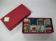 Nobilita Sake Cup Gift Set
