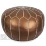 Matte Bronze Moroccan Pouf