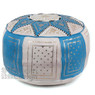 Blue / Beige Fez Moroccan Leather Pouf
