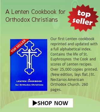 topsellerlentencookbook2014.jpg