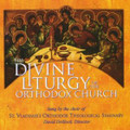 THE DIVINE LITURGY OF THE ORTHODOX CHURCH