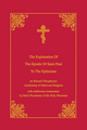 THE EXPLANATION OF THE EPISTLE OF SAINT PAUL TO THE EPHESIANS