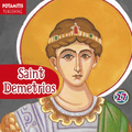 SAINT DEMETRIOS  (Paterikon for Kids series)