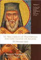 St. Nectarios of Aegina, Volume 1