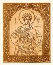 St Demetrius