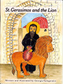 ST. GERASIMOS AND THE LION