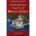 CONTEMPORARY ASCETICS OF MOUNT ATHOS, VOL. 2 (Softcover)