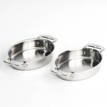 Stainless Oval Bakers (Set of Two)