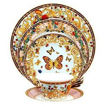Versace Butterfly Garden 5 Piece Place Setting