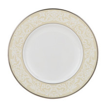 """Waterford Baron's Court Accent Salad Plate 9"""""""