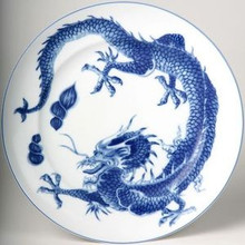 "Mottahedeh Blue Dragon Dinner Plate 10"" (Set of 2)"