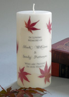 Japanese Maple Memorial Candle