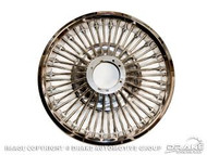 1965-1968 Wire Spoke Hub Cap