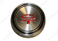 1968-1969 Ford Mustang Styled Steel Hub Cap GT