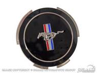 1966 Standard Hub Cap Emblem