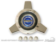 1965-66 Wire Spoke Center Cap Blue