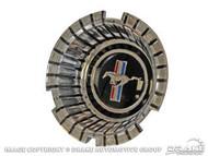1966 Hub Cap Knock Off Emblem