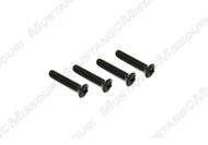 1964-1968 Ford Mustang manual shifter plate screws, 4 piece kit.  Mounts the deluxe shifter plate to the floor.