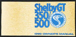 1969 Ford Mustang Shelby Owners Manual