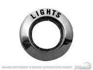 1964-1966 Ford Mustang light switch bezel.
