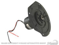 1967-73 Heater Blower Motor with A/C