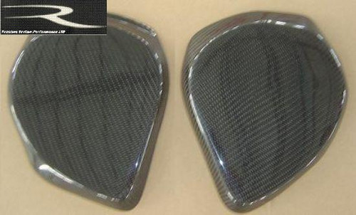 Nissan 350Z Z33 Carbon Fibre Fluid Covers