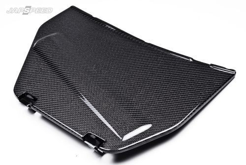 Nissan Skyline R35 GTR Carbon Fibre Brake Cover