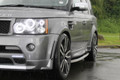 Range Rover Sport Autobiography Extreme Edition Arch Set