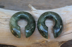 Unique Jadeite Donuts Weights size 7/16""