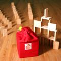 72 Blocks w/Red Bag