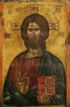 Icon of Christ the Pantocrator - 13th c. Vatopedi Monastery - (11J25)