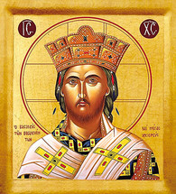 "Icon of Christ the ""King of Kings"" - 20th c. (11S19)"