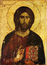 Icon of Christ the Pantocrator - 16th c. Hilandar Monastery - (11S30)