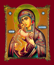 Icon of the Directress - 20th c. Tikhomirov - (12G49)