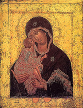 Icon of the Donskaya - 16th c. Russian - (12G43)