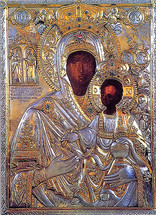 Icon of the Koukouzelissa - 11th c. Great Lavra Mt. Athos - (12G42)