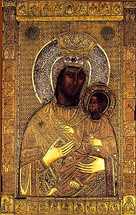 Icon of the Queen of the Altar (Vimatarissa) - 14th c. Vatopedi Monastery - (12G41)