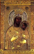 Icon of the Queen of the Altar (Vimatarissa) - 14th c. Vatopedi Monastery - (12G41)