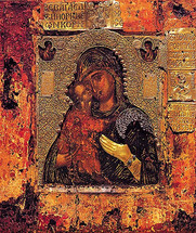 Icon of the Hope of the Hopeless - 15th c. Vatopedi Monastery - (12G40)
