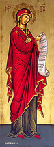 Icon of the Theotkos the Intercessor for all - 20th c. St. Anthony's Monastery - (12H04)