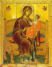 Icon of the Throne of Heaven - 17th c. Cretan - (12H06)